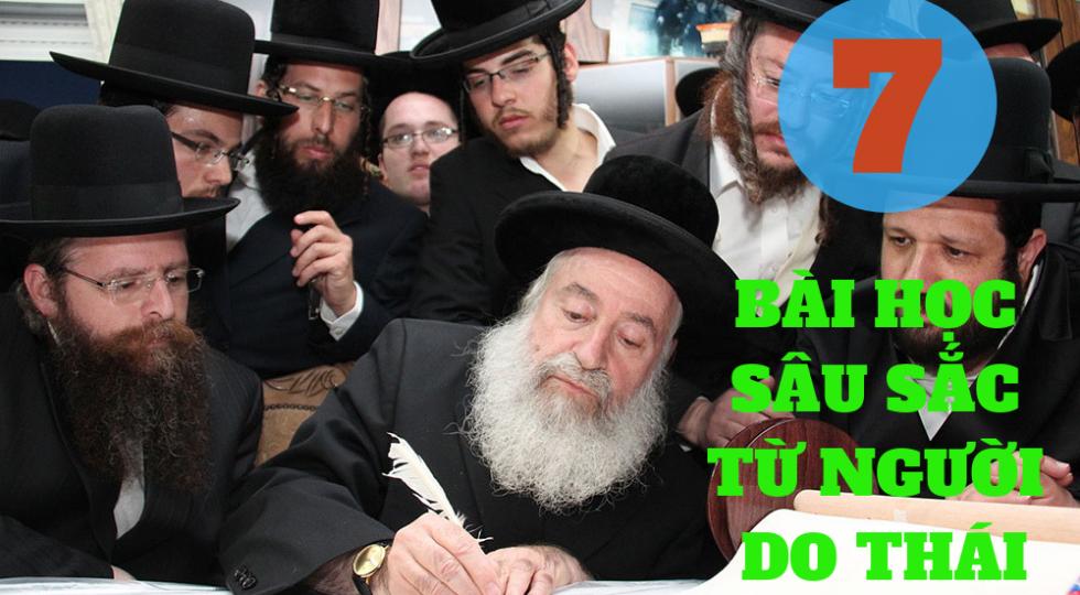 Học Người Do Thái
